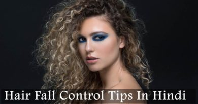 Hair Fall Control Tips In Hindi