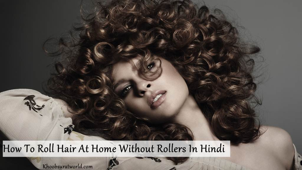 How To Roll Hair At Home Without Rollers In Hindi