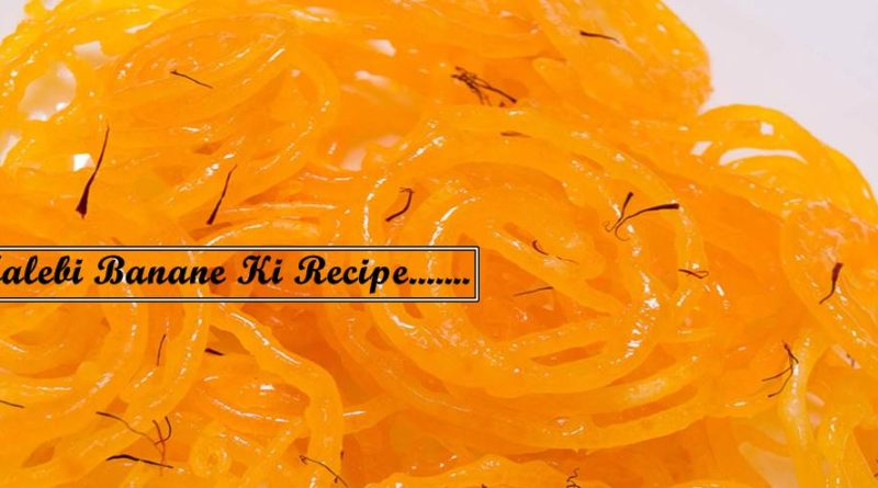 Cake Ki Recipe Banane Wale: Beauty Is Inside Your Heart