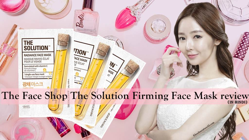 the face shop the solution firming face mask review in hindi