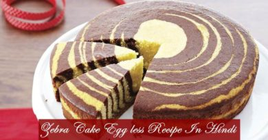 Zebra Cake Egg less Recipe In Hindi