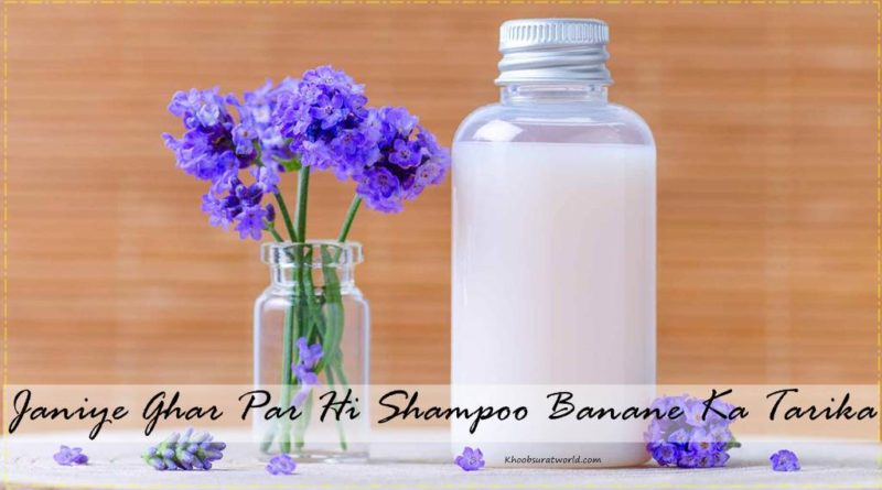 natural-diy-homemade-shampoo-chemical-free-ingredients