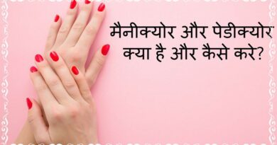 manicure and pedicure Nail Art Tips Hindi Me