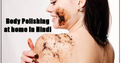Body Polishing at home In Hindi- khoobsuratworld.com